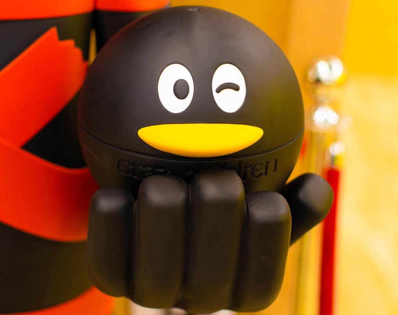 企鹅球.jpg