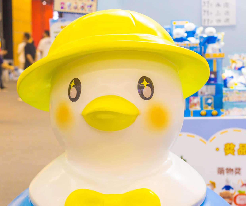 黄鸭.jpg