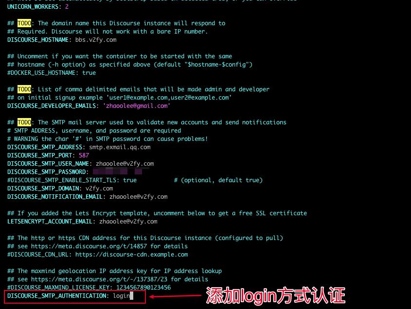 添加login方式认证