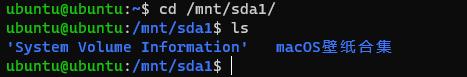 访问扩容的U盘空间
